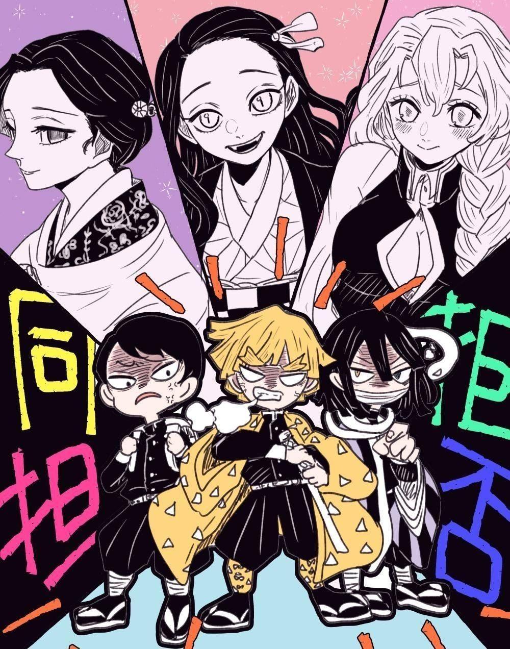pin by yosamalf on kimetsu no yaiba 鬼滅の刃 anime demon slayer anime slayer