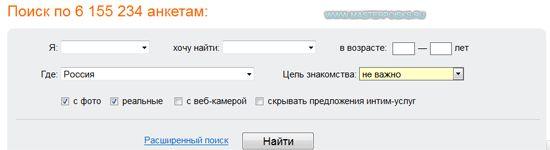 Рамблер.ру мобильный знакомства