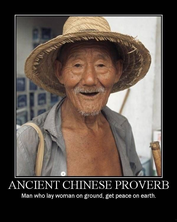 Chinese proverb | FUNNY HAHA | Old faces, Old people love