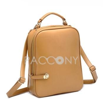 BBAO - Cute Recreation PU Leather Backpacks in Simple Style on http://www.paccony.com/product/BBAO-Cute-Recreation-PU-Leather-Backpacks-in-Simple-Style-23633.html