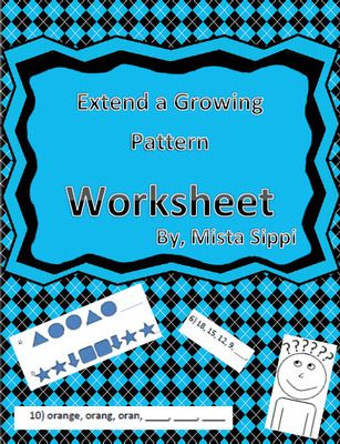 Extend A Growing Pattern Printable Worksheet from Hashtagteached ...