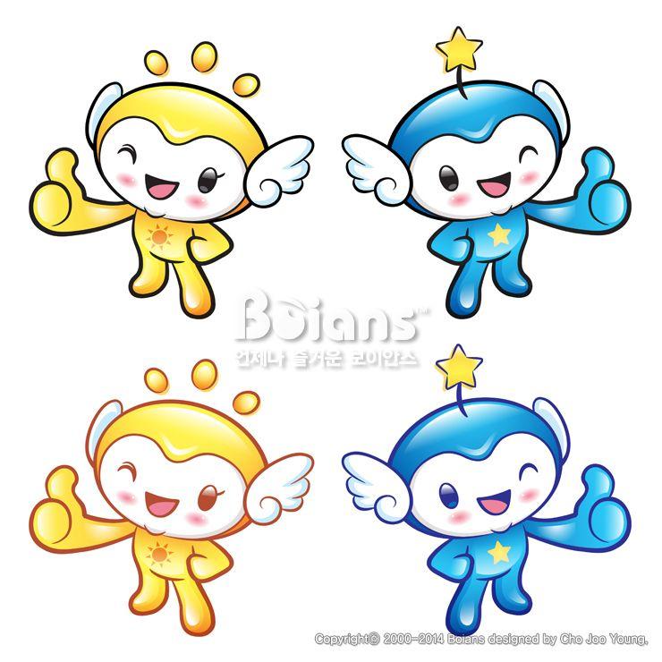 해와 별 캐릭터는 최고라는 제스처를 취하고 있다. 자연 캐릭터 디자인 시리즈. (BCDS011556) Sun and Star Mascot the hand best gesture. Nature Character Design Series. Copyrightⓒ2000-2014 Boians.com designed by Cho Joo Young.