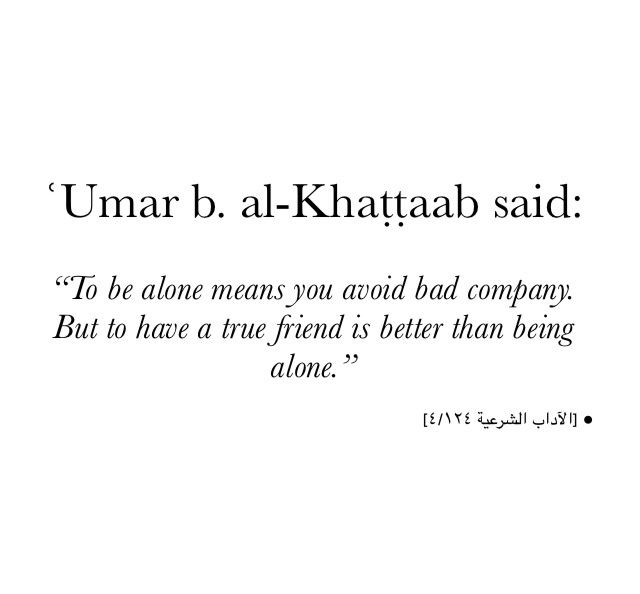 Aboonoor A True Friend With Images Islamic Quotes Umar