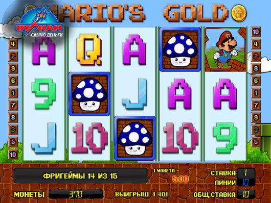 игровые автоматы огород играть бесплатно без регистрации