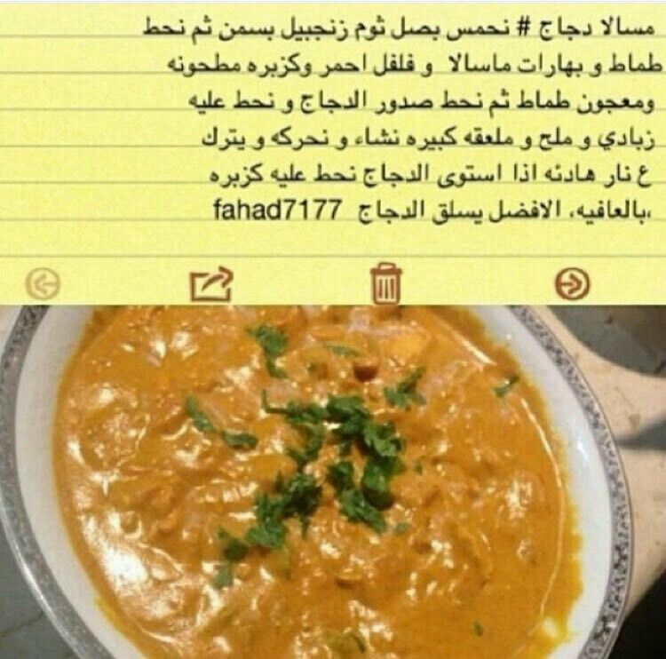 Pin On Arabic Food
