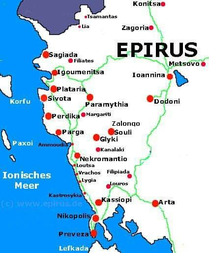Ioannina Greece Map.Map Of Epirus Greek Epirus Region Nw Greece Map Greek Islands