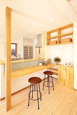 古いタイプの間取りを造り変え 明るく開放的な住まいの実現