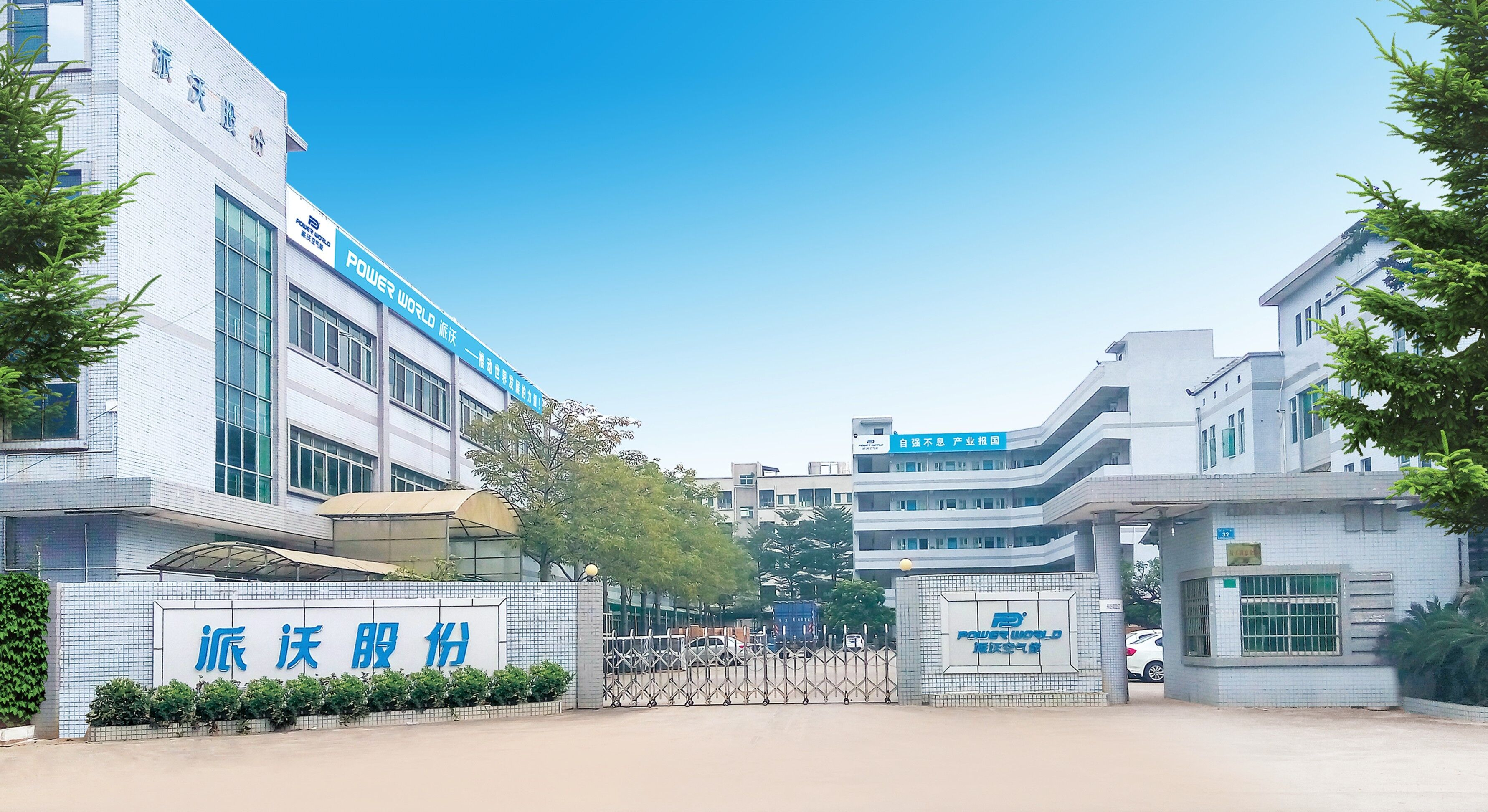 Power World Heat Pump Dongguan Factory View Successfully Publicly Listed On The Neeq In 2016 With Stock Code 870092 Covering An Area Of 30000 M2 In Dongguan