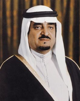With The Blessing And Grace Of Almighty God And With The Assistance Of The Faithful Saudi People We Shall Continue The King Fahd Handsome Arab Men Saudi Men