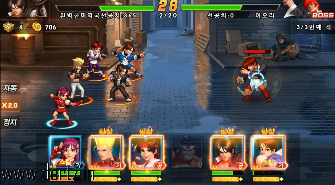 Free Apk File Of The King Of Fighters 98 Ultimate Match Online For Android Smartphones Download Provided By Der Free Android Games King Of Fighters Free Games