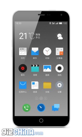 Interesante: Meizu lanza el m1 note y es tan bueno como esperábamos