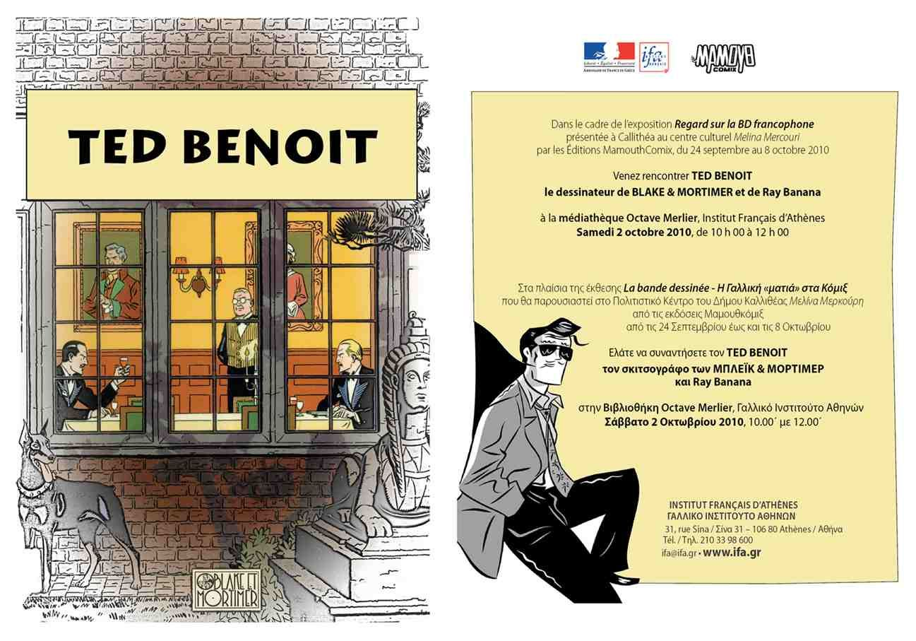 Journal rencontre vie parisienne