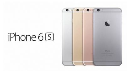 New iPhone 6S and 6S Plus – Features Revealed