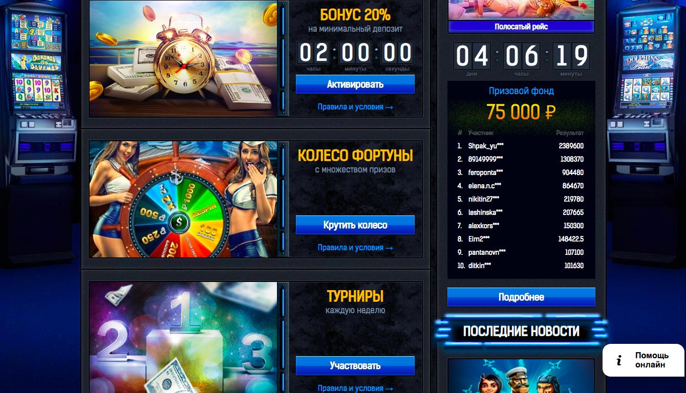 Мега джек игровые автоматы играть без регистрации онлайн игровых автоматов форум