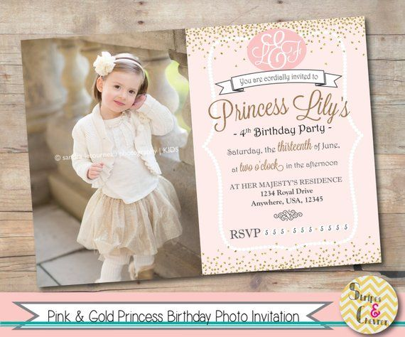 Princess Invitation Printable Party Invite Personalized Theme Birthday Invitatio
