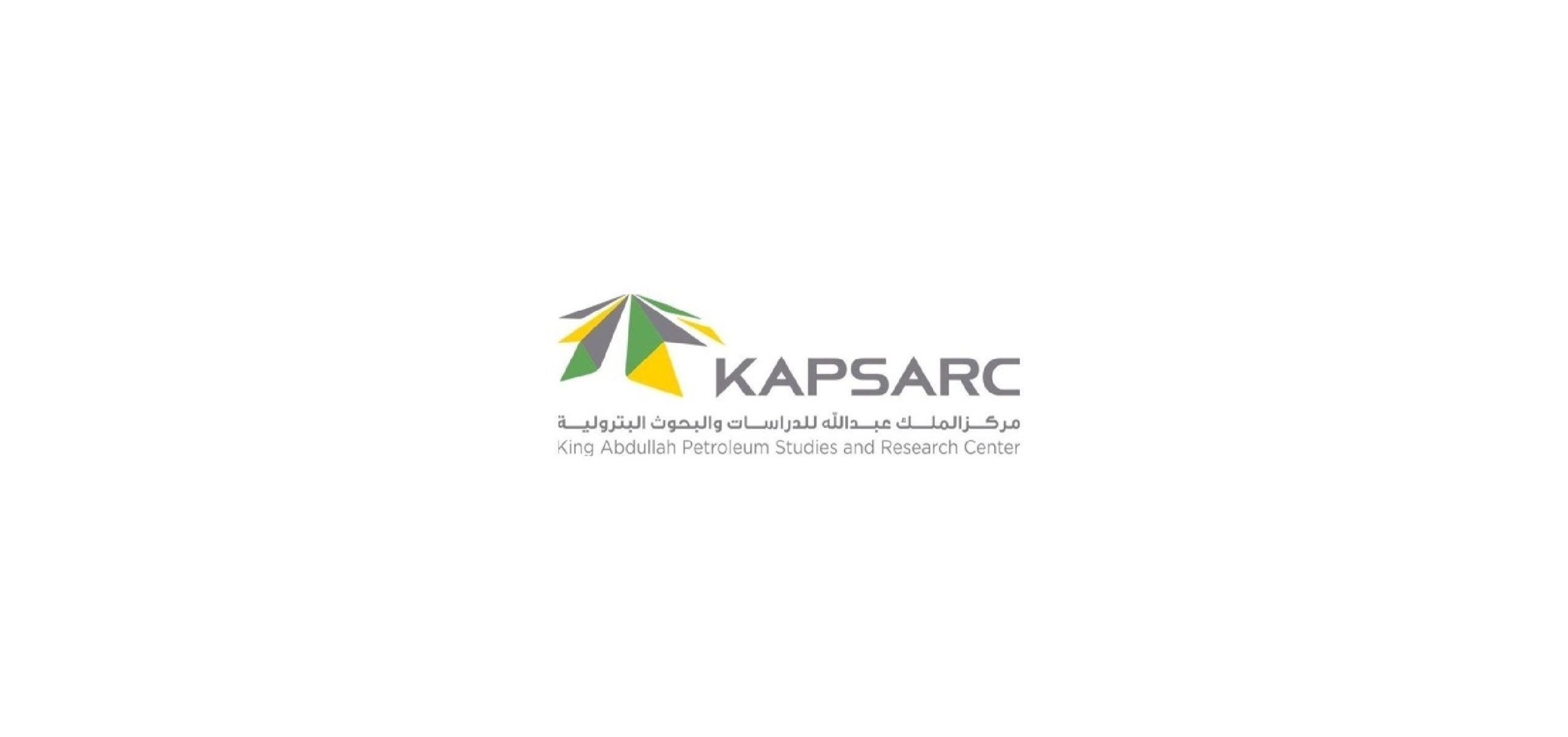 مركز الملك عبدالله للدراسات والبحوث البترولية يعلن عن فتح باب التسجيل في البرنامج التدريبي للخريج King Abdullah Research Centre Study