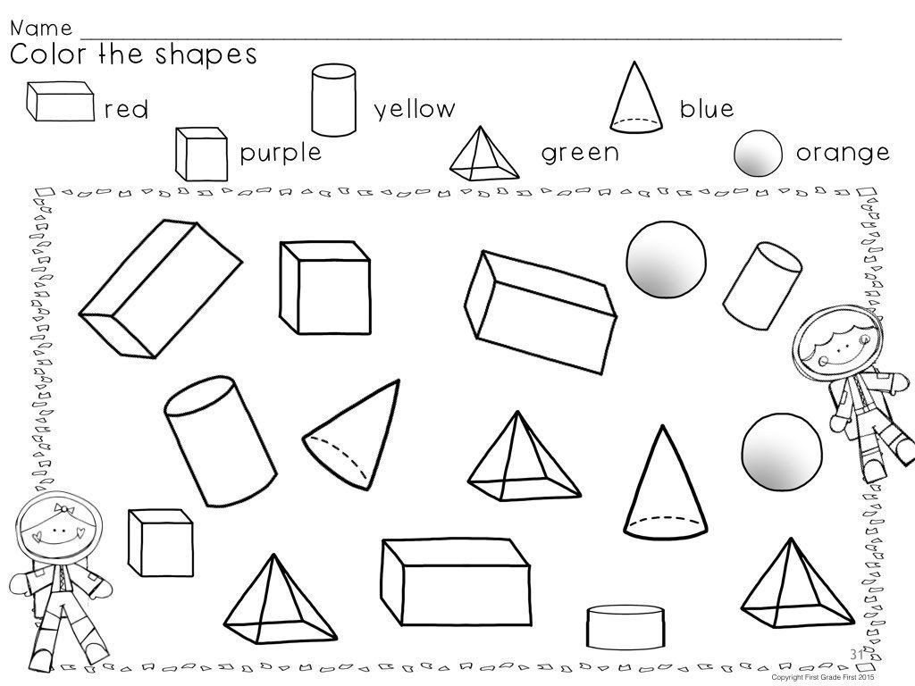 3d Shapes Worksheet For Kindergarten 3d Shapes Worksheets