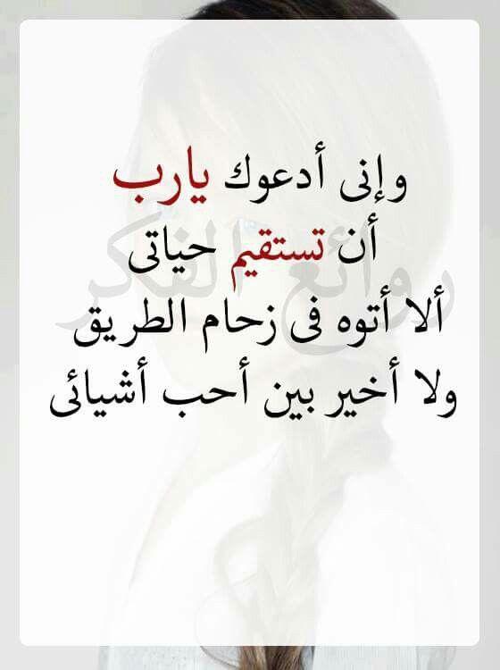 أحفظ لي من أحب ولا تبتليني بمن أحب يا رب Calligraphy Arabic Calligraphy