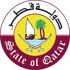 تطوير نظام المراسلات الالي في وزارة التعليم والتعليم العالي القطرية Qatar National Day Qatar Cool Places To Visit