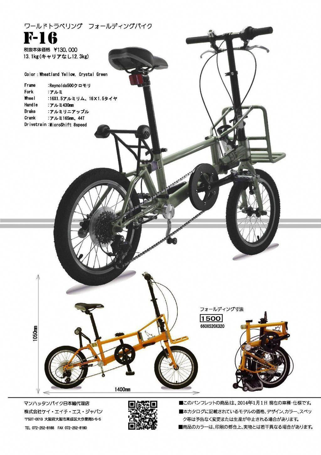 Wow I Seriously Am Into What These People Designed On This Specialized Scramblermotorcyclekit ミニベロ 自転車 自転車 カスタム 折りたたみ自転車
