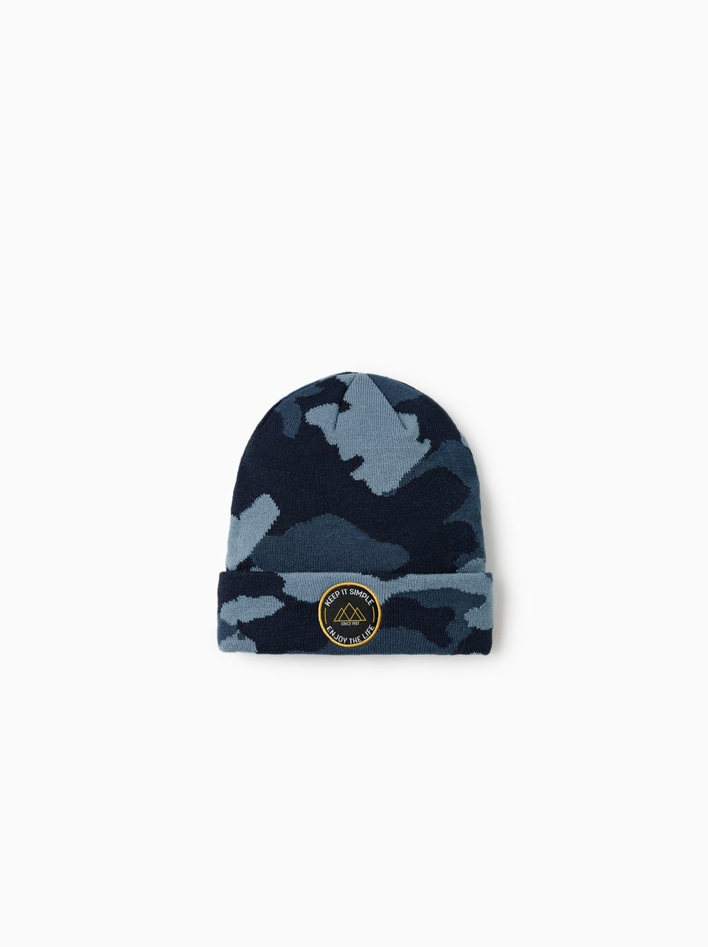 Image 1 of CAMOUFLAGE HAT from Zara  31a4534d0fd