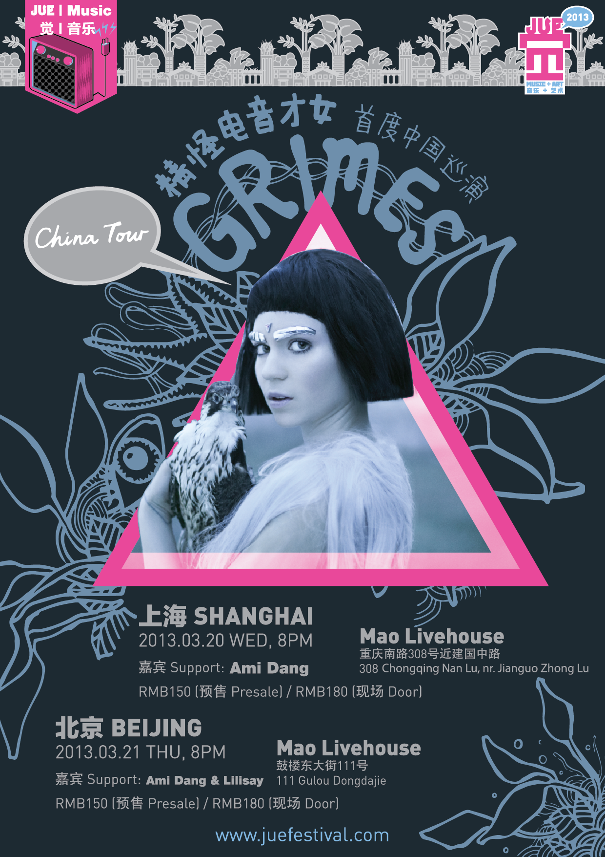 Grimes China Tour Muse of music, Music images, Music