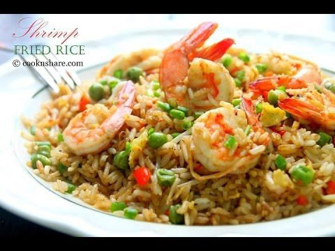 How to make shrimp fried rice chinese fried rice recipe youtube how to make shrimp fried rice chinese fried rice recipe youtube ccuart Image collections