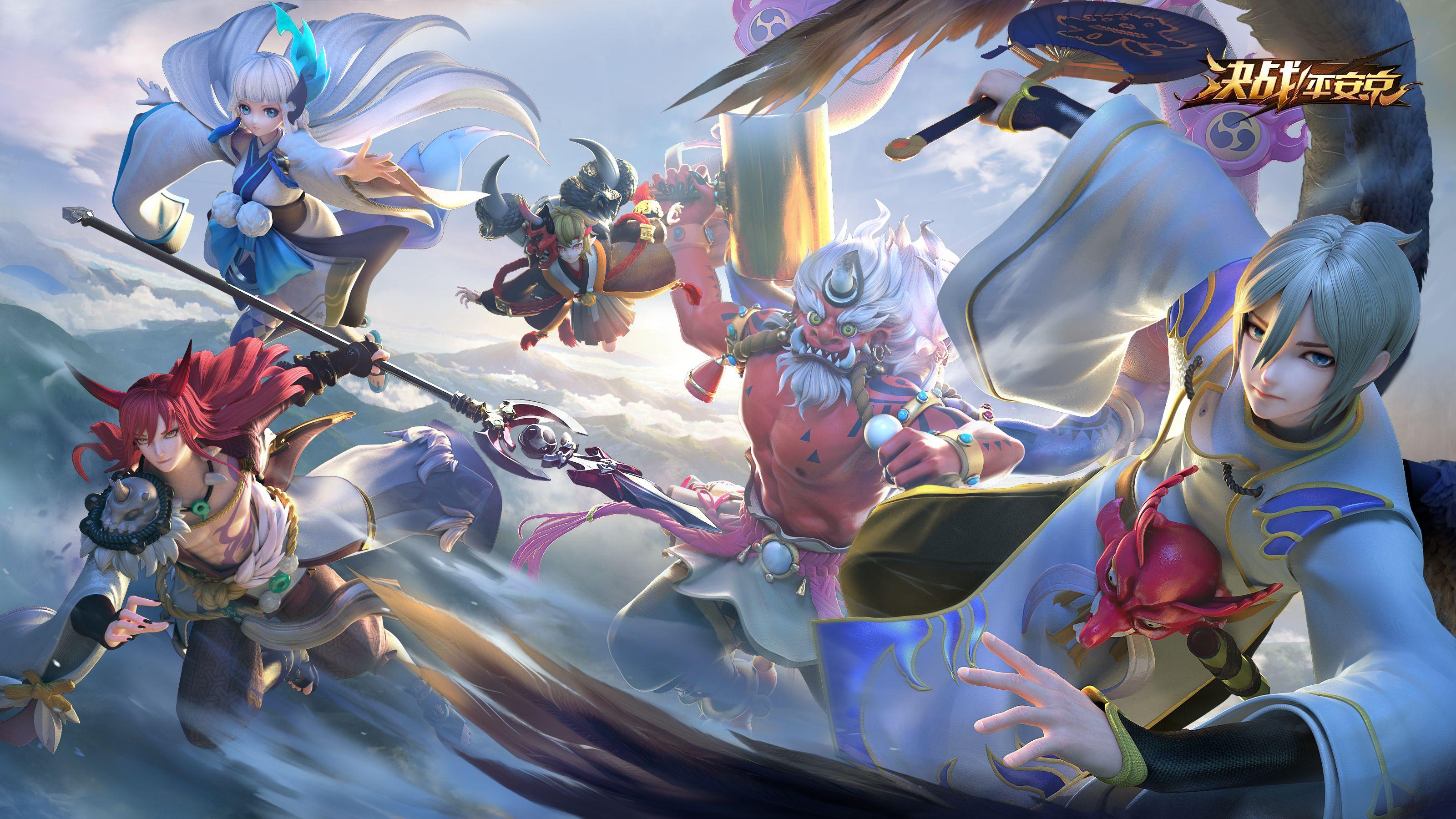 《决战!平安京》手游官网网易顶级MOBA手游 阴阳师IP公平对战手游