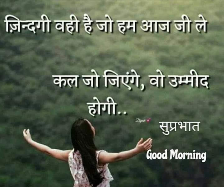 Pin by daljeet kaur jabbal on good morning n good night