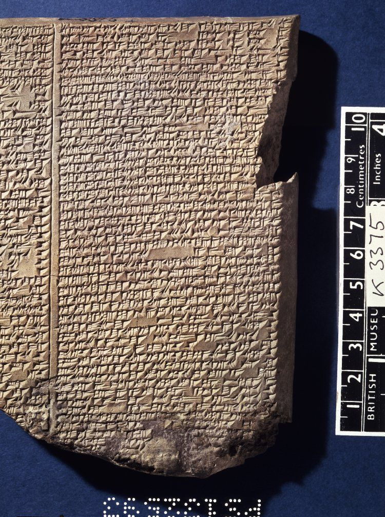 an analysis of gilgamesh The epic of gilgamesh: thoughts on genre and meaning  with regard to gilgamesh,  scholars specializing in literary analysis have approached the poem.