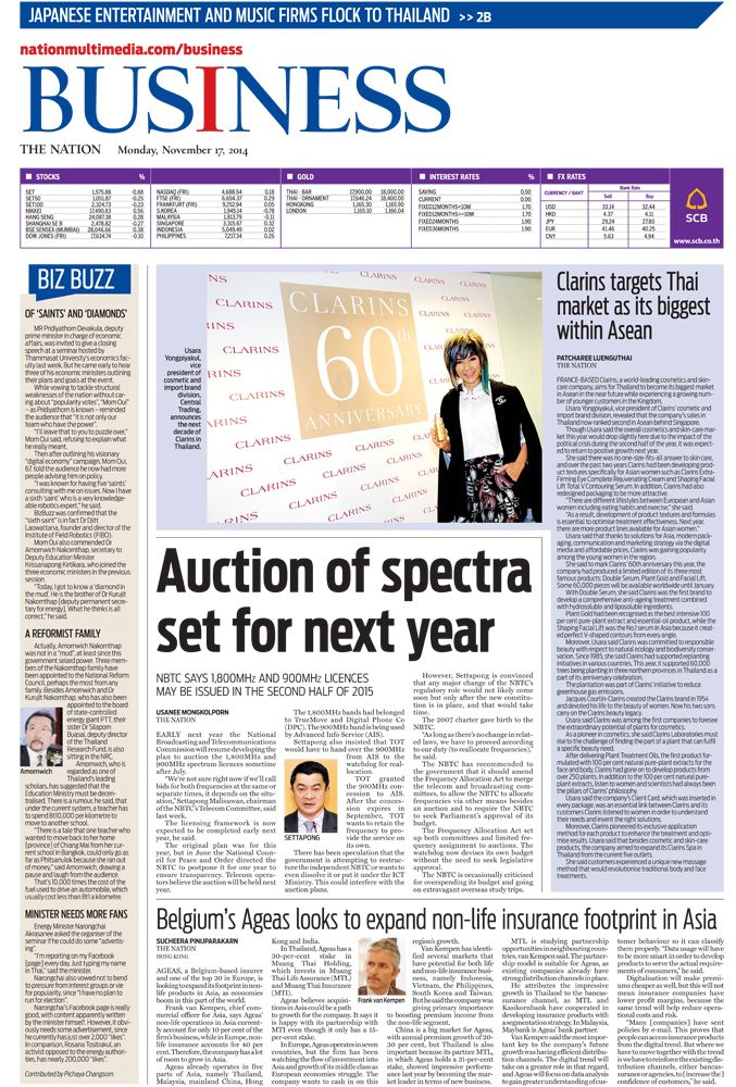 Auction of spectra set for next year -- The NATION's Business Page, November 17, 2014