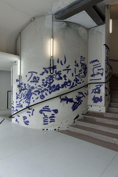 Jonathan Binet, Palais de Tokyo, 2012
