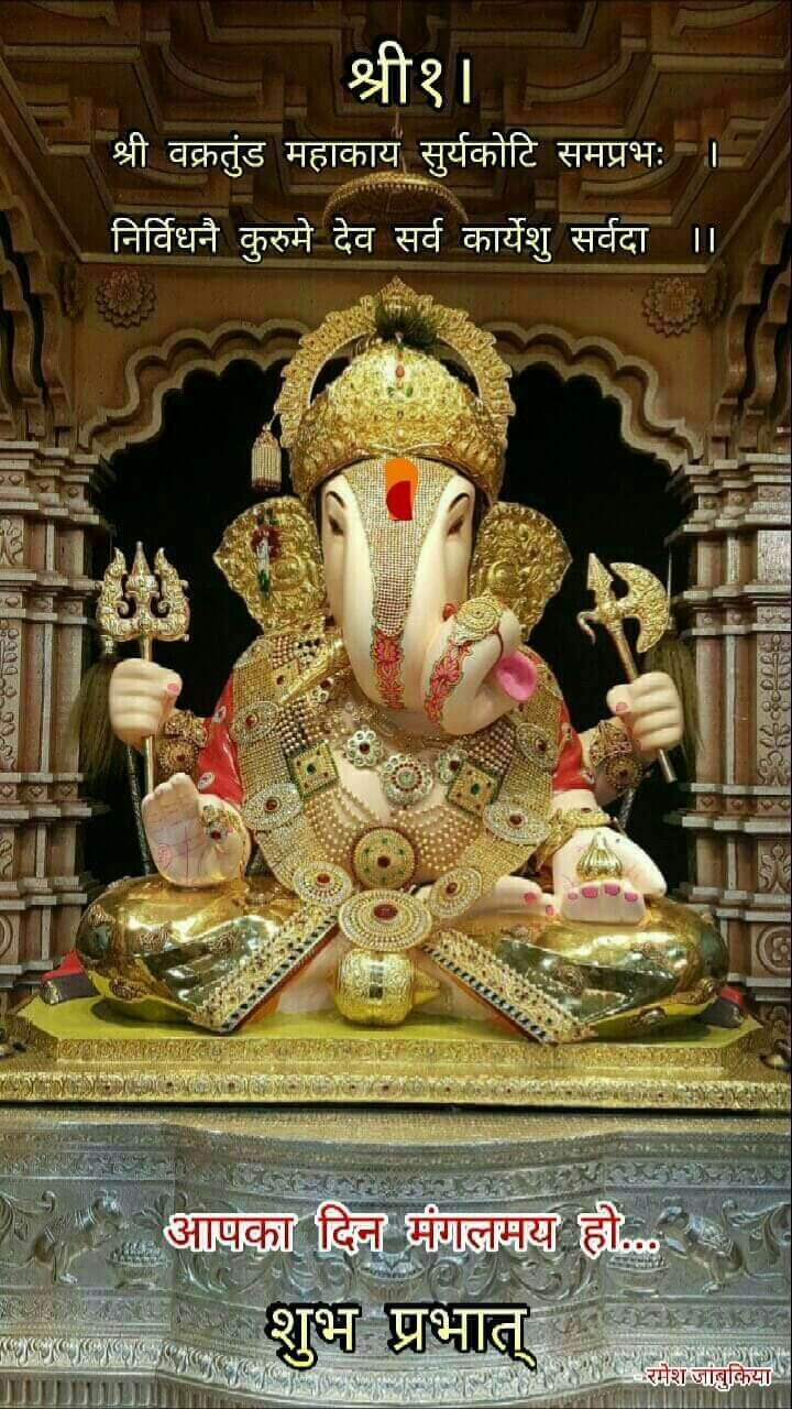 Pin by RADHIKA on Stuff to buy Ganesha pictures, Lord