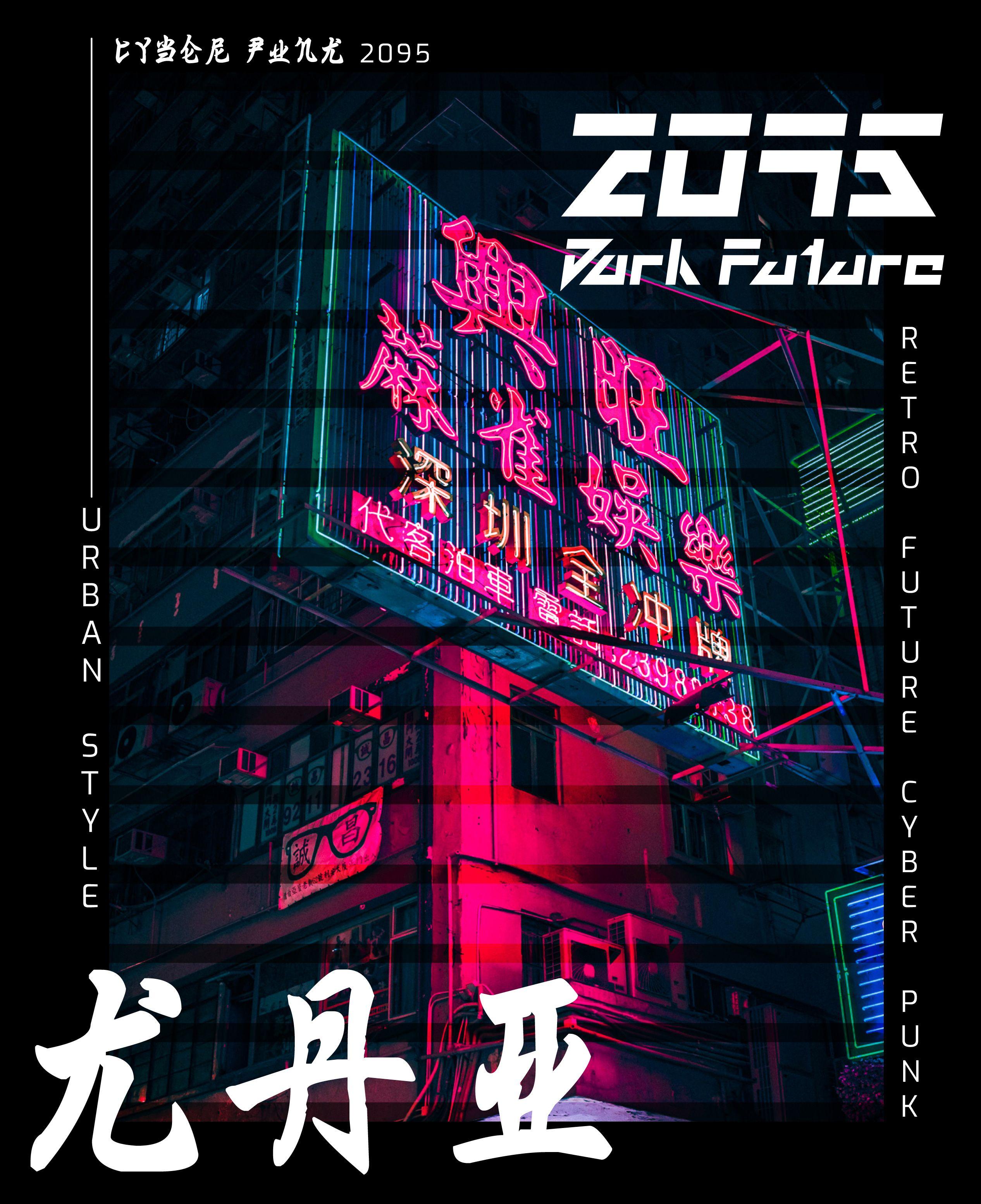 27+ Anime girl neon light trends