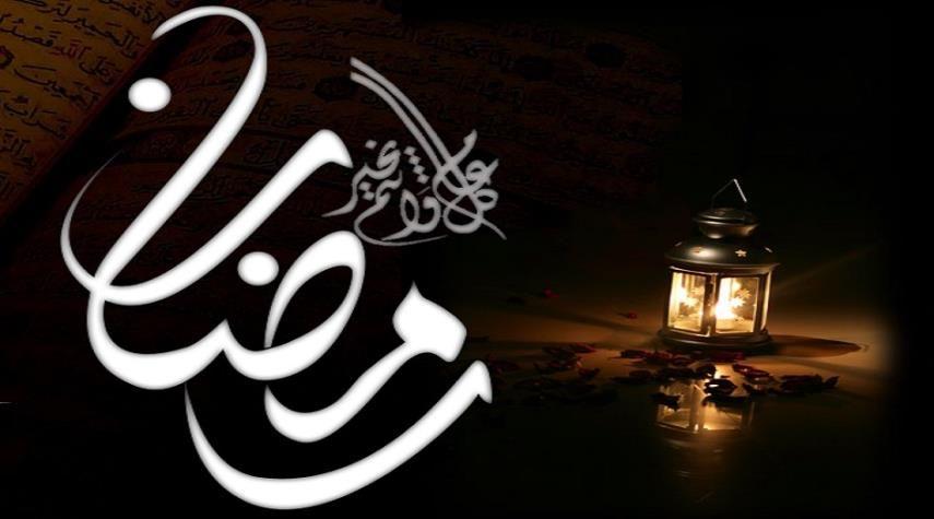 إمساكية رمضان 2019 مصر Ramadan Wishes Islamic Art Islamic Calligraphy