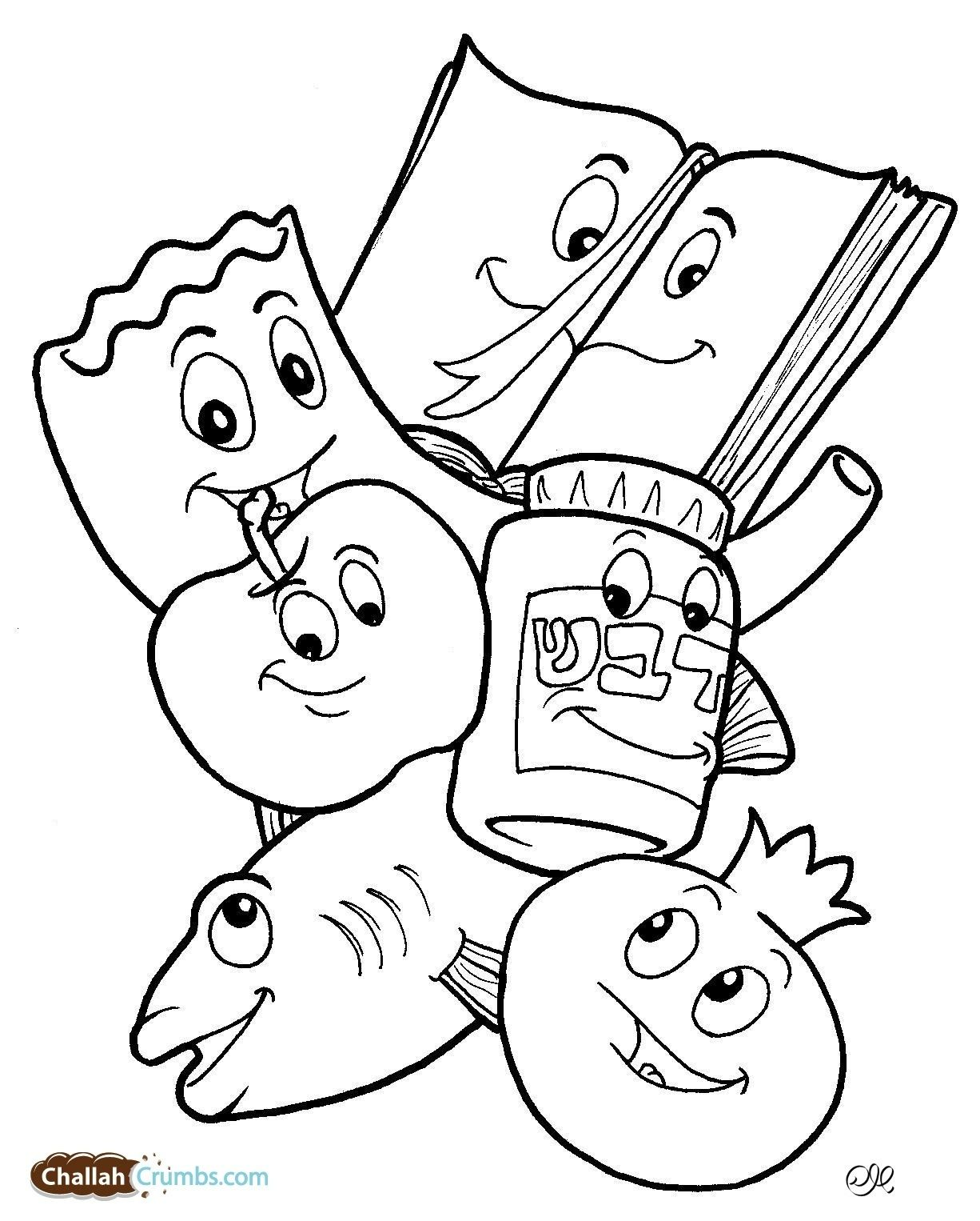 Rosh Hashanah Coloring Pages With Images