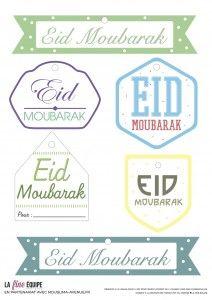 Simple Free Printable Eid Al-Fitr Decorations - 9538c5f890883433345521ff3f71d687  2018_795100 .jpg