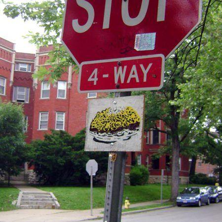 4 Way In Clifton Gaslight Clifton Public Art Cincinnati