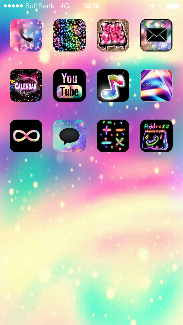 By Cocoppa App Photo Apps Phone Icon Cute Home Screens