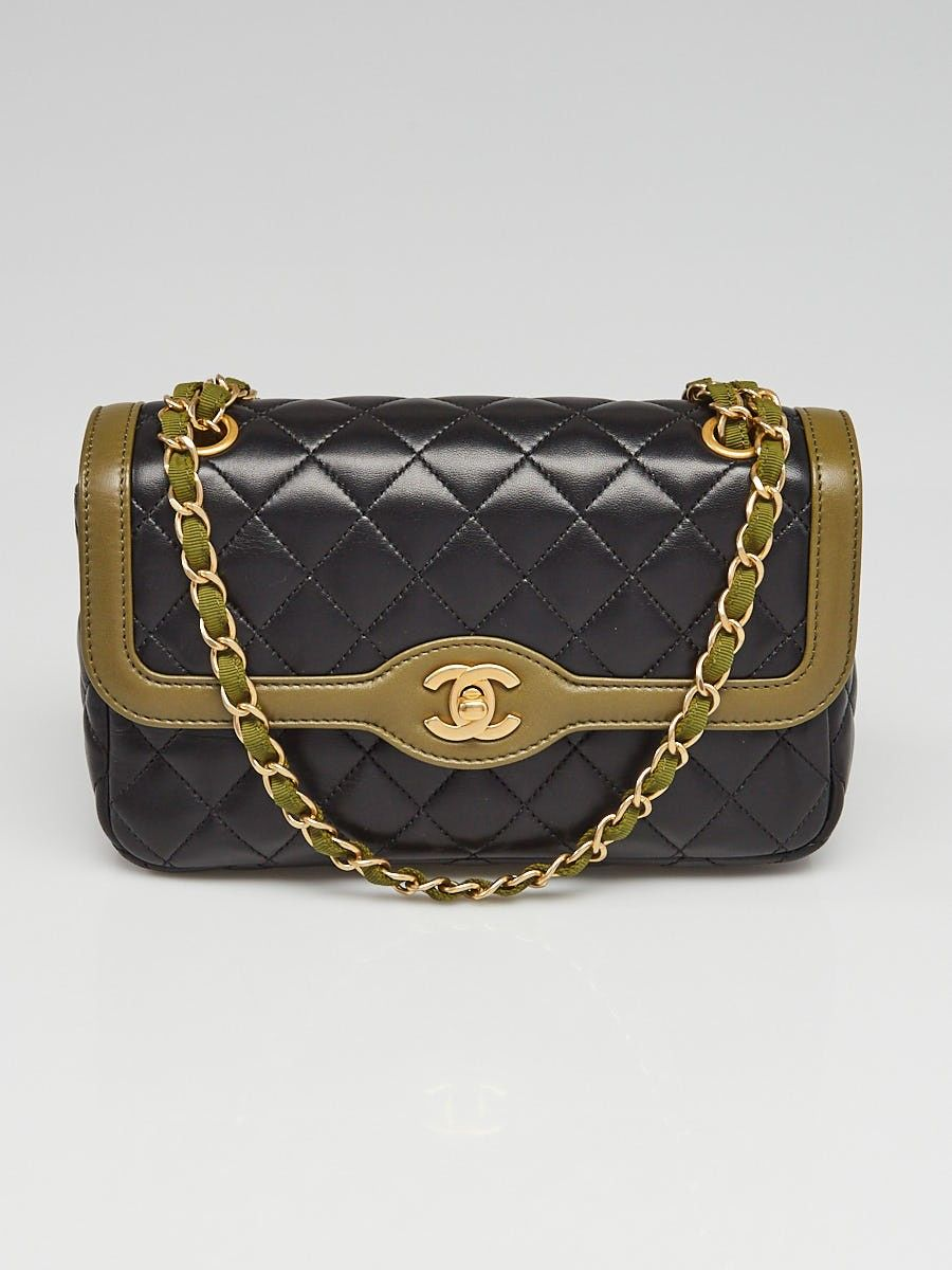 b7468768fdbc04 Chanel Black/Green Quilted Lambskin Leather Small Chain Flap Bag - Yoogi's  Closet