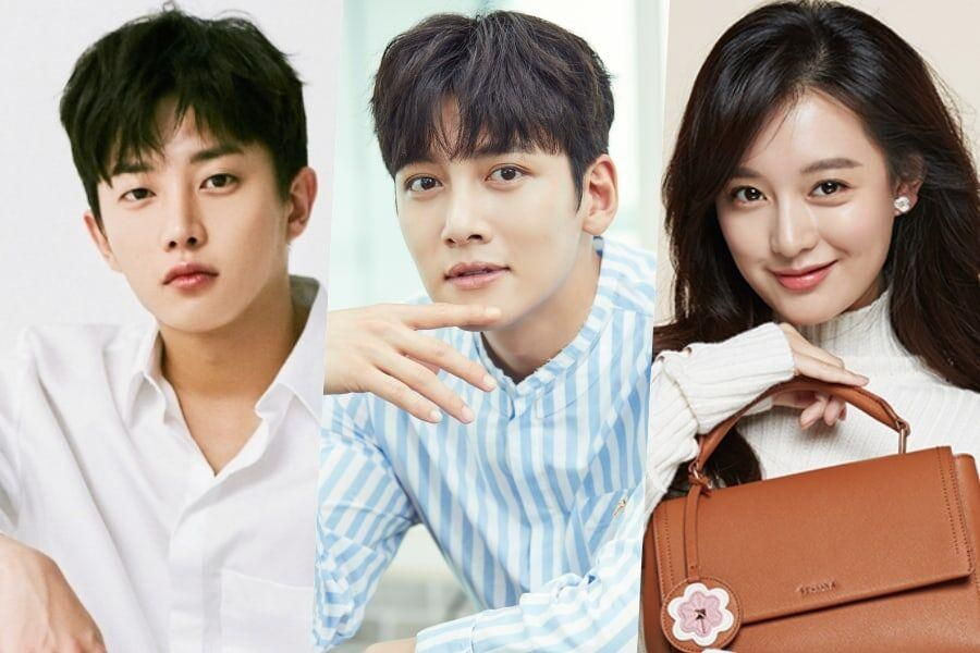 Kim Min Seok Joins Ji Chang Wook And Kim Ji Won In His 1st Drama Since Military Discharge