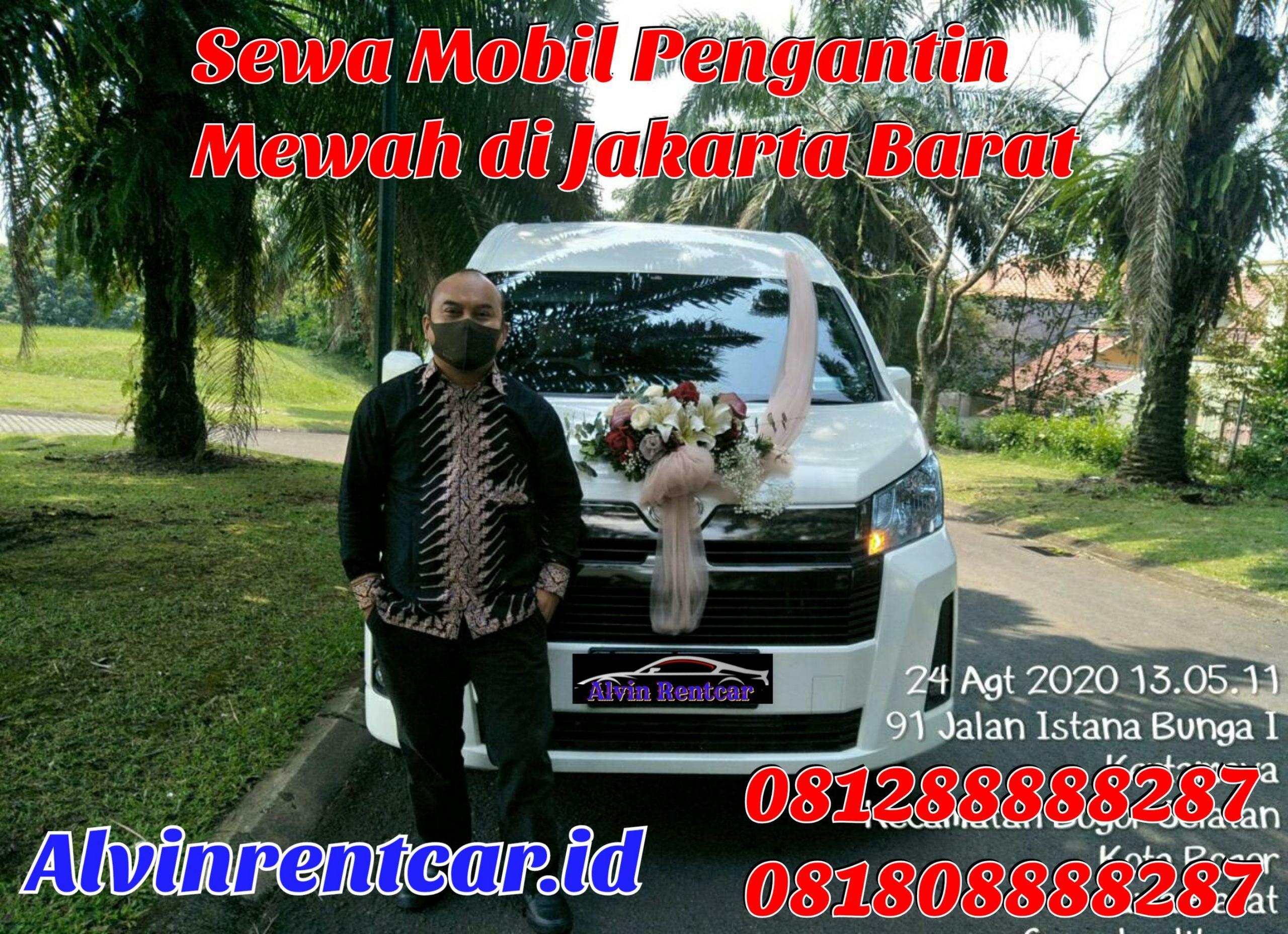 Sewa Mobil Pengantin Di Jakarta Barat Mobil Mewah Kendaraan Acara Pernikahan