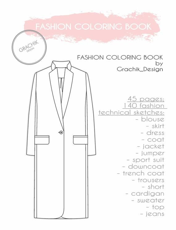 Printable Fashion Coloring Book Pdf 100 Page Downloadable Etsy Fashion Coloring Book Coloring Books Dog Print Art