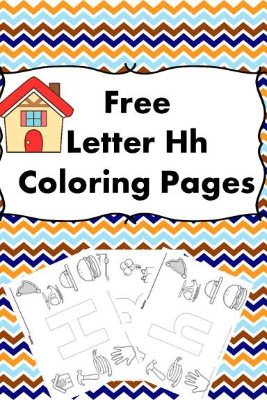 Free Letter H Coloring Pages!  Stop on by and pick up your free letter H coloring pages (or the entire alphabet in one download!)
