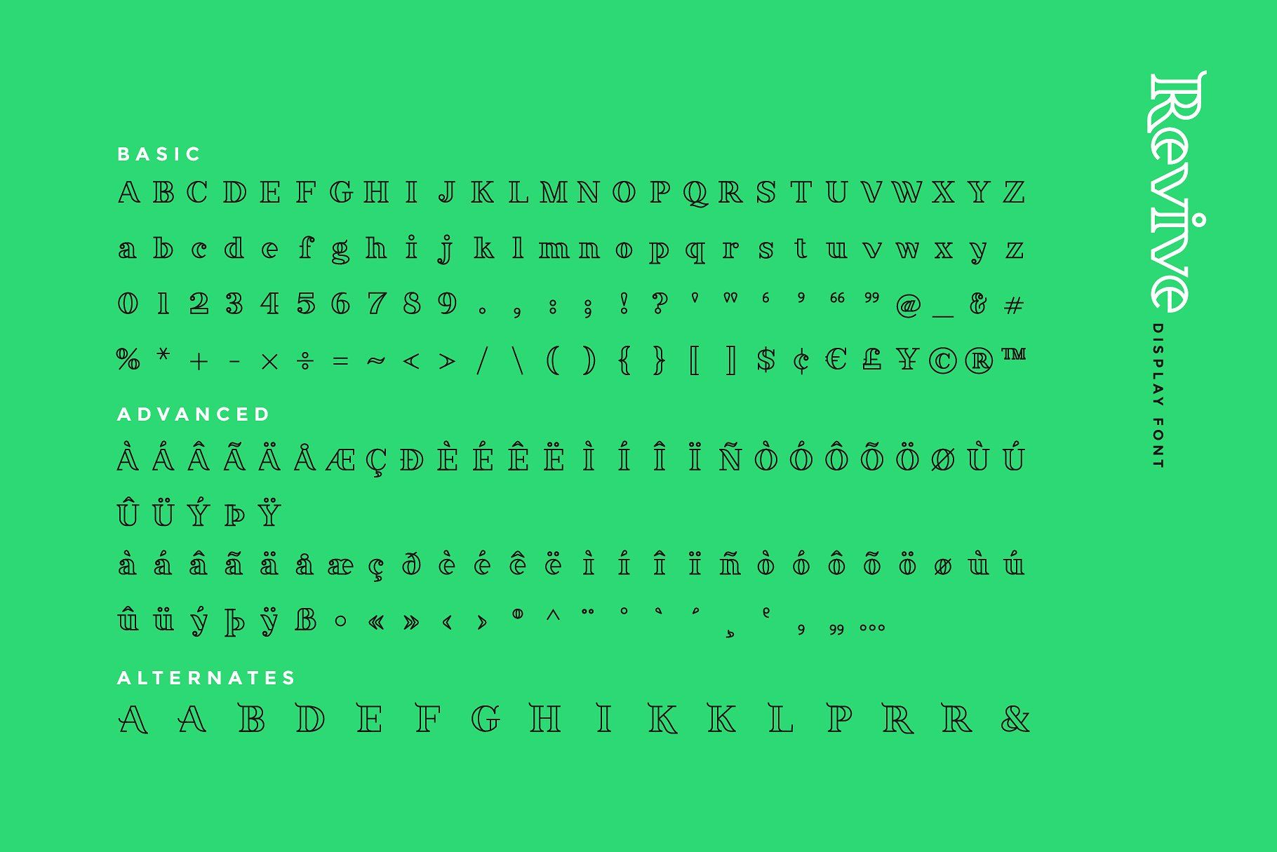 Download Revive Display Font #set#characters#advanced#multi ...