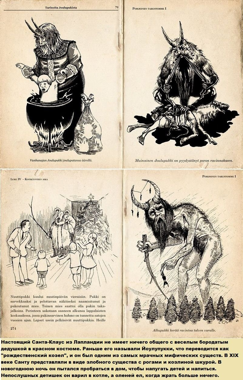 Image result for finland christmas nuuttipukki | Vintage Yule ...