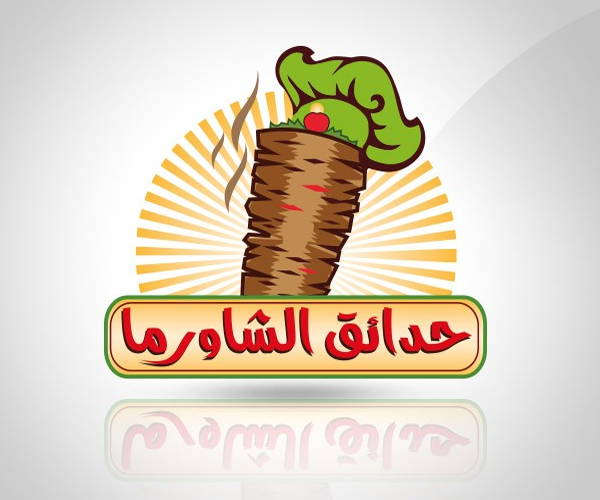 Looking For Creative Spicy Shawarma Logo Designs To Download Free Check Out Top 40