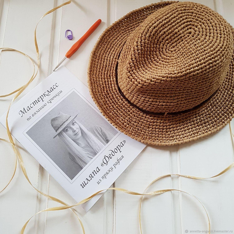Пин от пользователя MEGA-Tanya на доске crochet hat ...