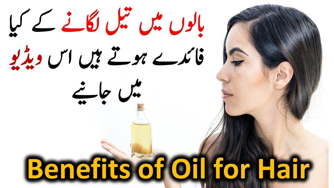 10 Simple And Easy Natural Beauty Tips For Women Hd Wallpapers Free Pics Hair Hacks Beauty Tips For Hair Beauty Tips In Hindi