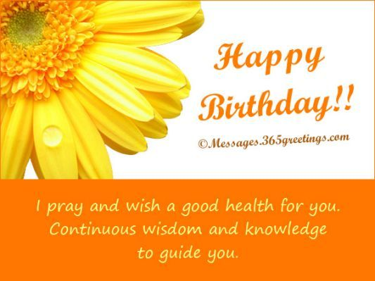 Christian birthday wishes holiday bible verses with pictures christian birthday wishes holiday m4hsunfo